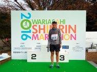 尾張旭森林マラソン2016