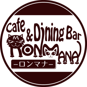 Café&Dining Bar RonMana - ロンマナ -