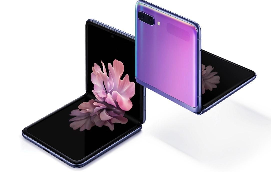 Samsung Galaxy Z Flip: smartphone com tela de vidro dobrável