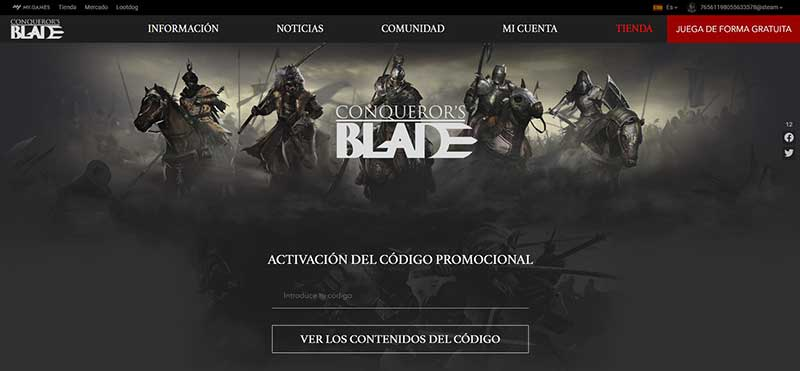 introducir código - Conqueror's Blade: Paladin. Todos los detalles del 4º aniversario ¡y tenemos un regalo para ti!