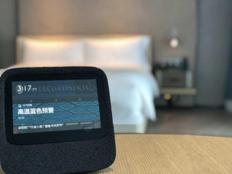 photostudio 15324602461927673765918972309580 - InterContinental Hotels & Resorts lanza habitaciones equipadas con Inteligencia Artificial