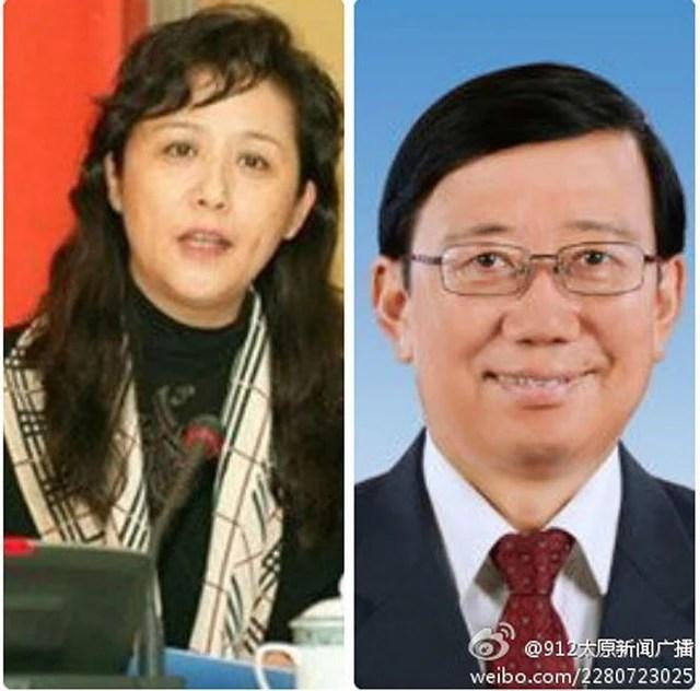 Trung Quốc: Lộ diện nhiều gia tộc tham nhũng - Ảnh 1.
