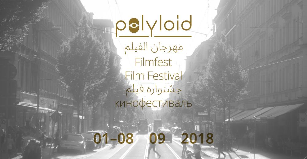 polyloid filmfestival leipzig ost brache neben kune