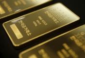 Giá vàng hôm nay 1712: Vàng tăng nhẹ cuối tuần