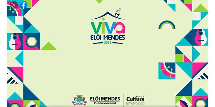 Elói Mendes realiza evento em comemoração aos 110 anos de emancipação político administrativa