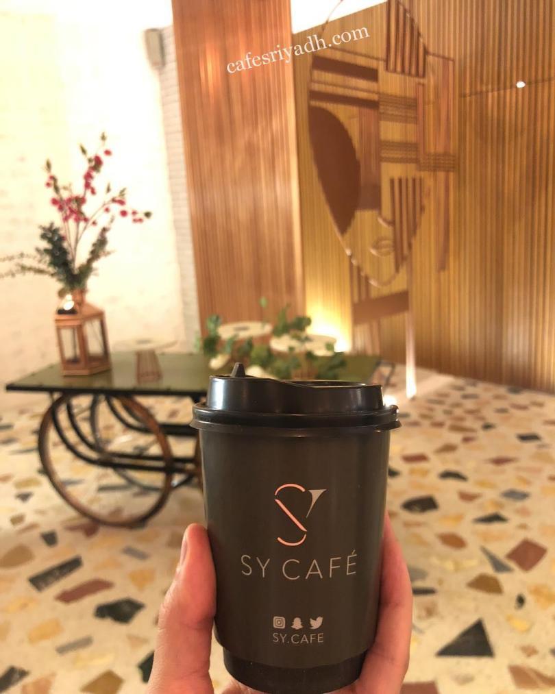 Sweet Years Cafe