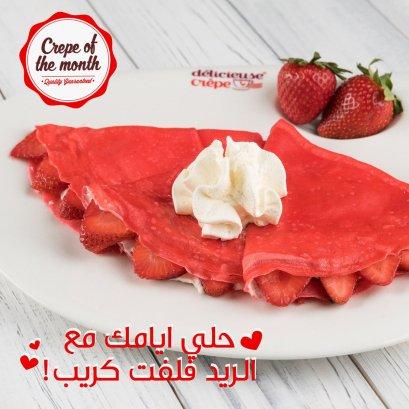 افضل مطاعم طريق الثمامة الرياض