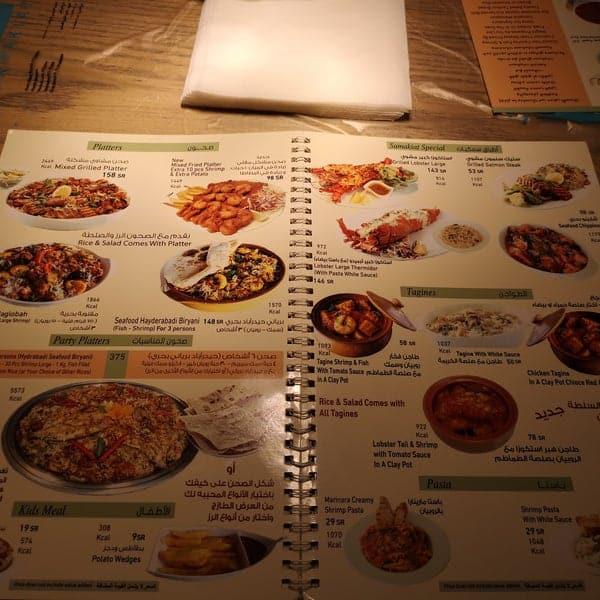 Samakiat resturant menu