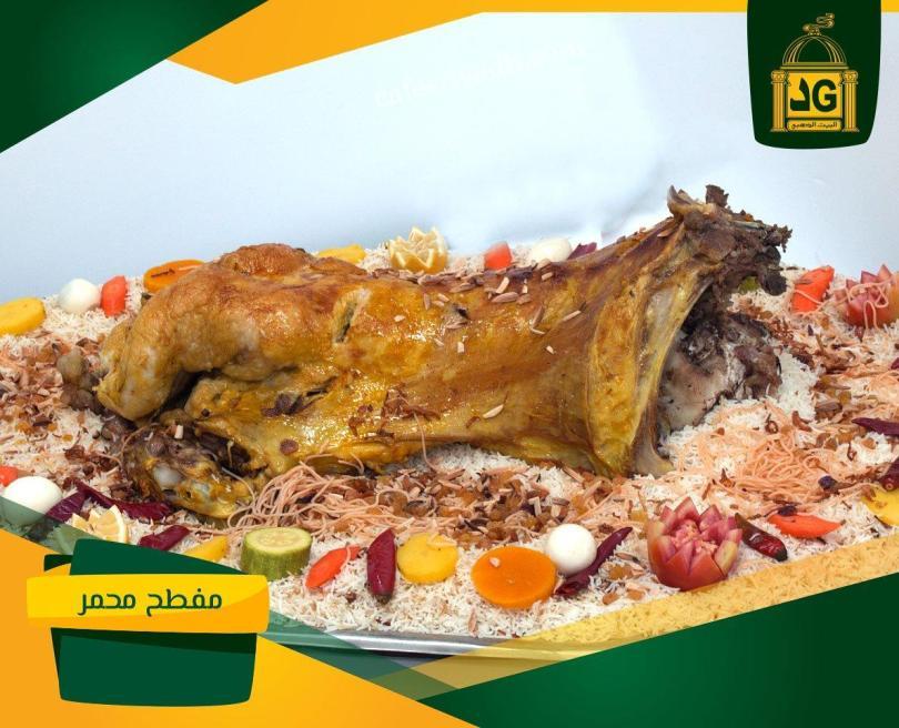 افضل مطاعم حي شبرا الرياض