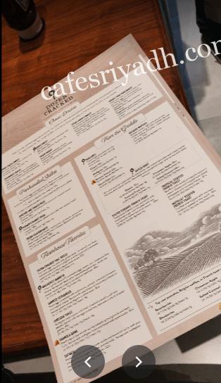 منيو  مطعم دزن كراكد