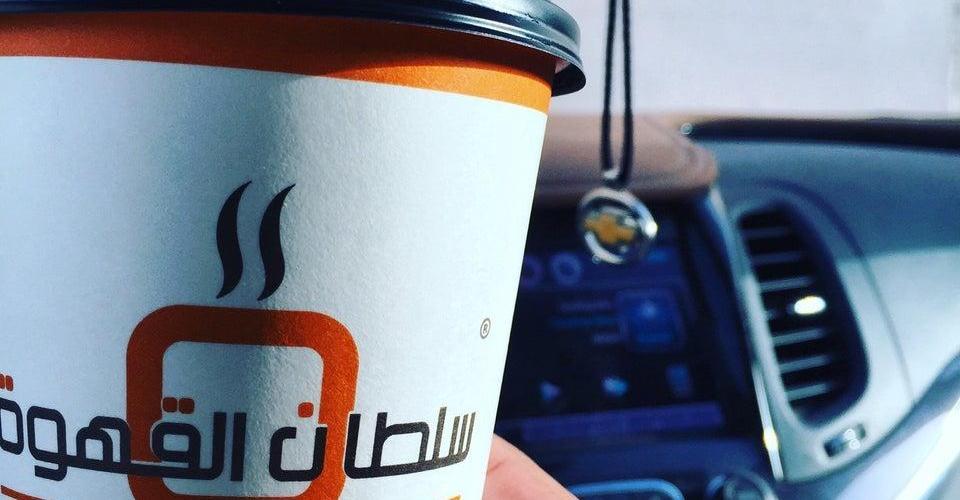 كافيه سلطان القهوة بالرياض