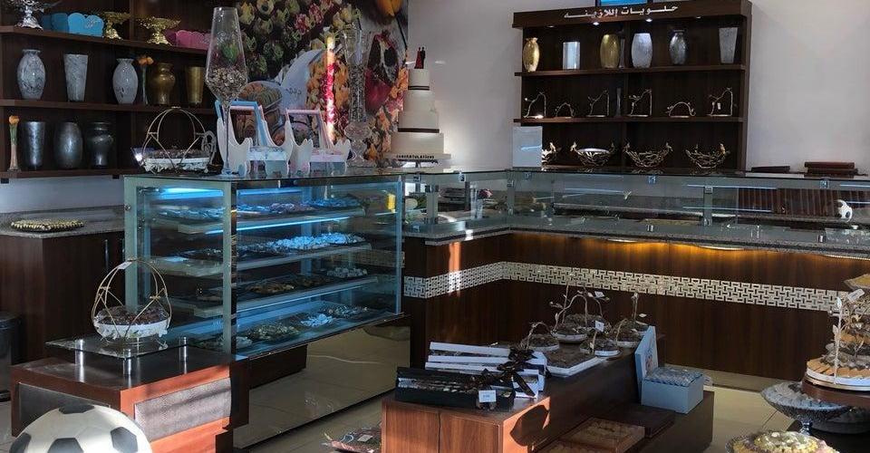 محل حلويات إللازينه بالرياض