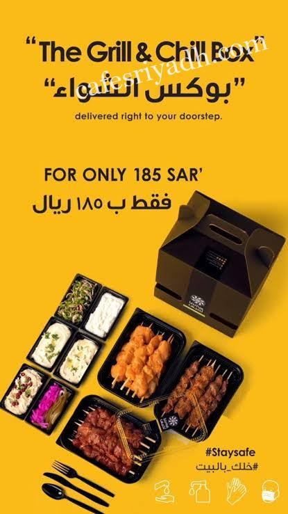 افضل مطاعم بوكسات شواء في الرياض