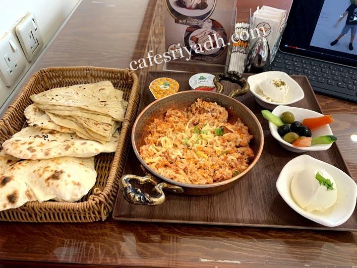 مطاعم كيتو الرياض