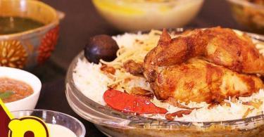 مطاعم ومطابخ زوايا الناضج