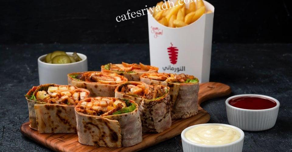 مطعم شاورما النورماني الرياض