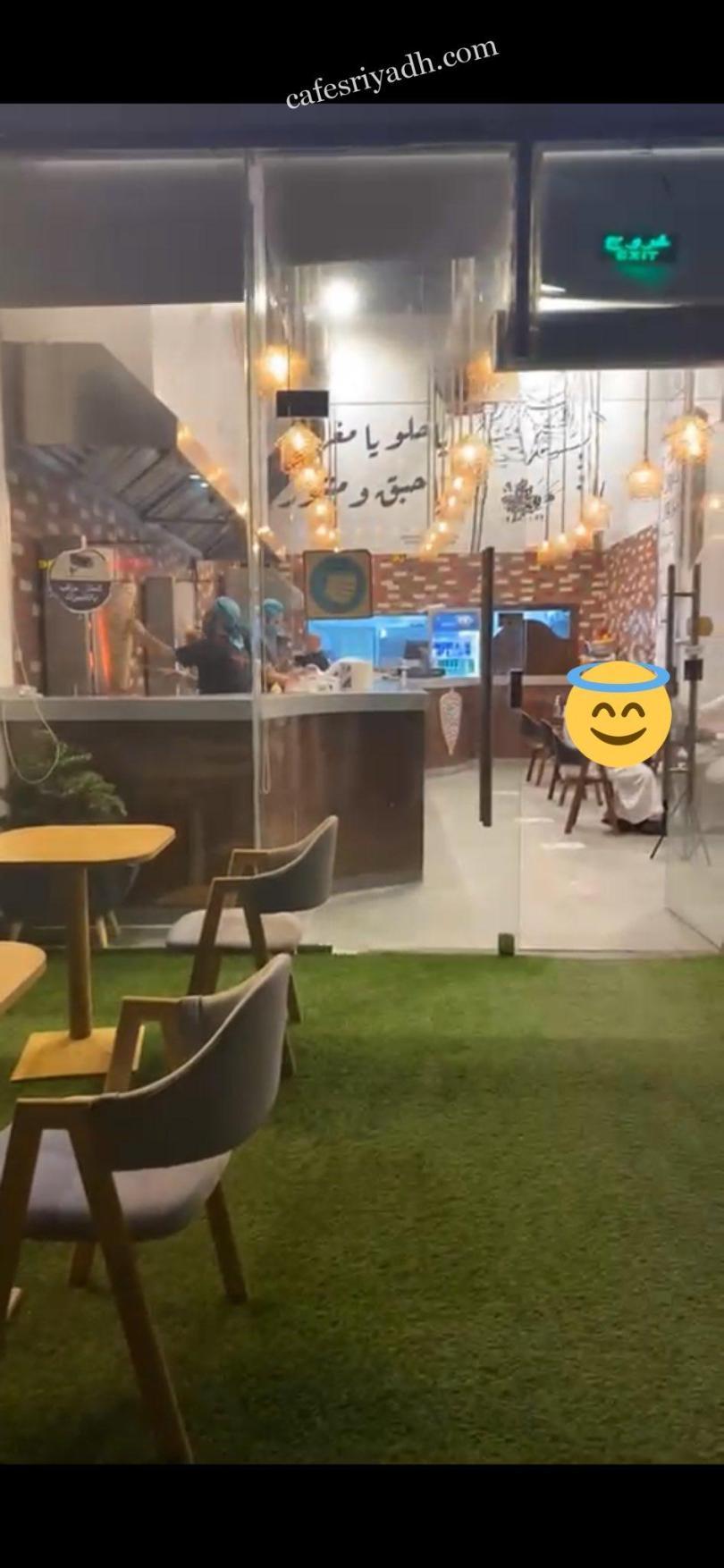 مطعم شاورما فيروز بالرياض
