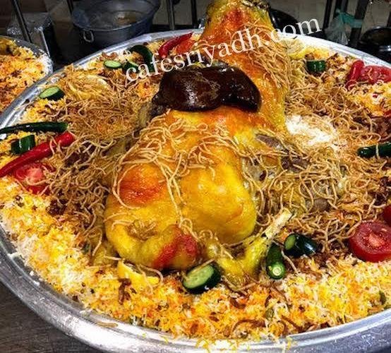 افضل مطبخ ذبائح شمال الرياض جلسات محلي