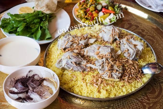 مطاعم وطني الدوادمي فرع2