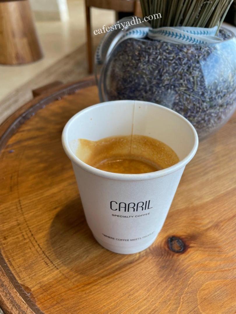 كافيه كاريل للقهوة المختصة