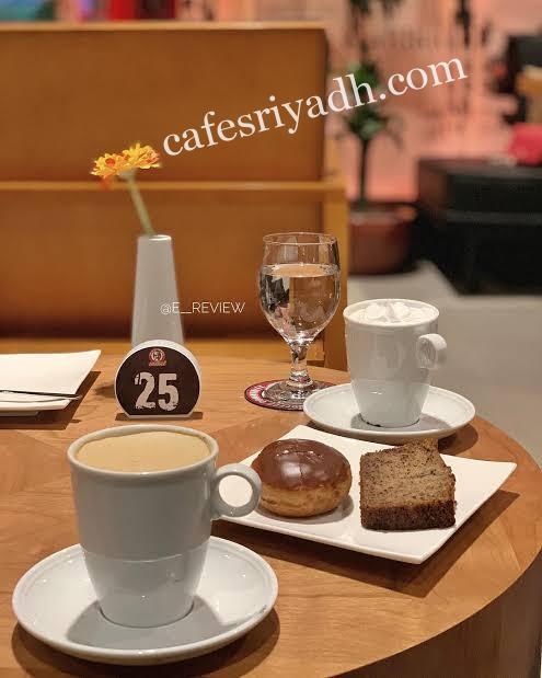 مقهى صدى التحلية