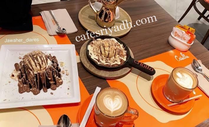مقهى بيت التحميص