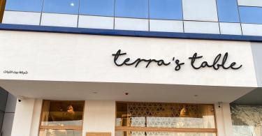 مطعم تيرا تيبل بالرياض