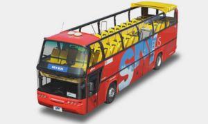 画像元:http://www.skybus.jp/