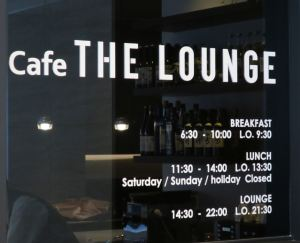 cafe-the-lounge