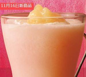 画像元:http://www.pokkacreate.co.jp/