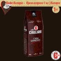 кафе на зърна каляри
