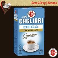 безкофейново кафе каляри дека, супер цена за кафе без кофеин