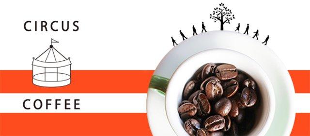CIRCUS莊園咖啡