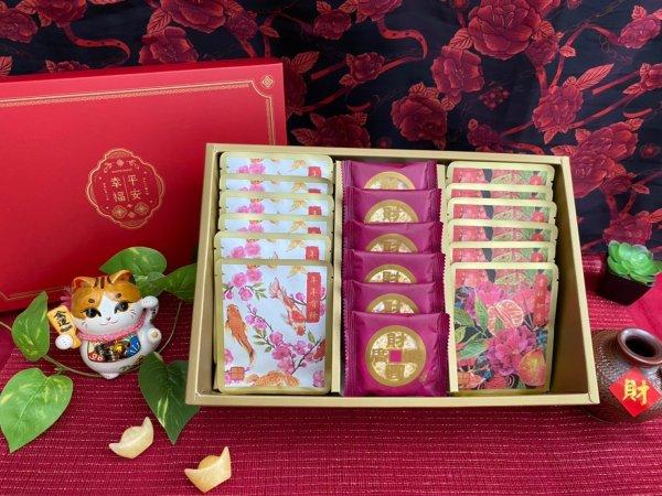 農曆新年禮盒_雙囍88