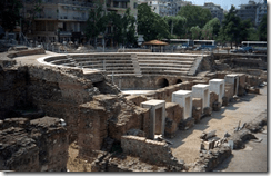 Ruins at Thessalonica