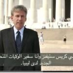 U.S. Ambassador to Libya, 3 Others Killed in Benghazi Attack