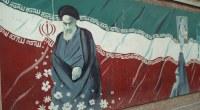 Mural of Grand Ayatollah Sayyed Ruhollah Musavi Khomeini in Tehran, Iran. Photo credit: David Holt