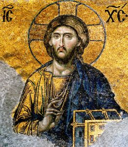 The Dis-Ontological Argument Against Christianity