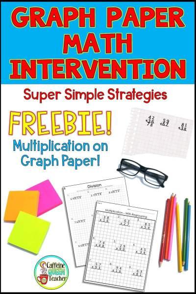Graph paper math intervention FREEBIE