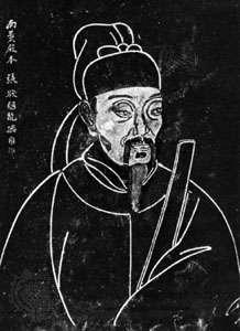 Du Fu stone rubbing Qing dynasty