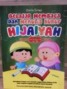 belajar nulis hijaiyah-besar-1