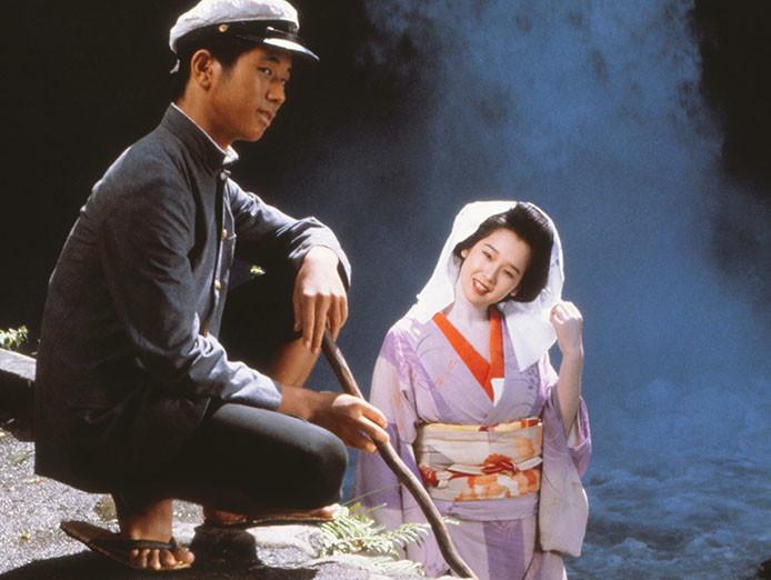 『天城越え』 日本の美13(3ページ)