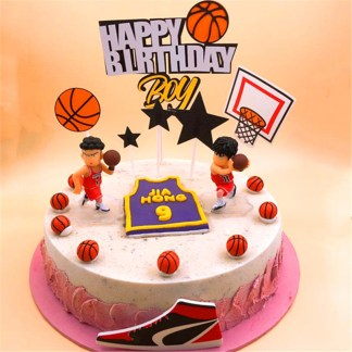Prime Basketball Cake Archives Online Birthday Ice Cream Cake Delivery Funny Birthday Cards Online Alyptdamsfinfo
