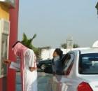 tarik tunai di atm arab saudi