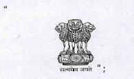 National Emblem 1