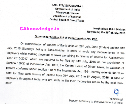 Income Tax Due Date Extended to 5th August 2016 AY 2016-17
