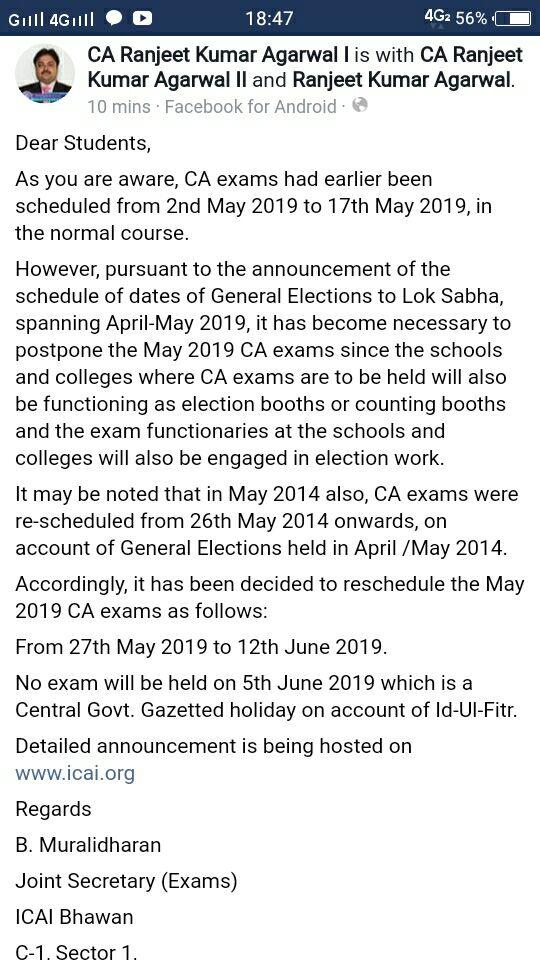 CA Exams Postponed