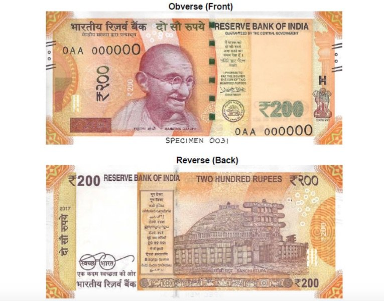 ₹ 200 Note Official