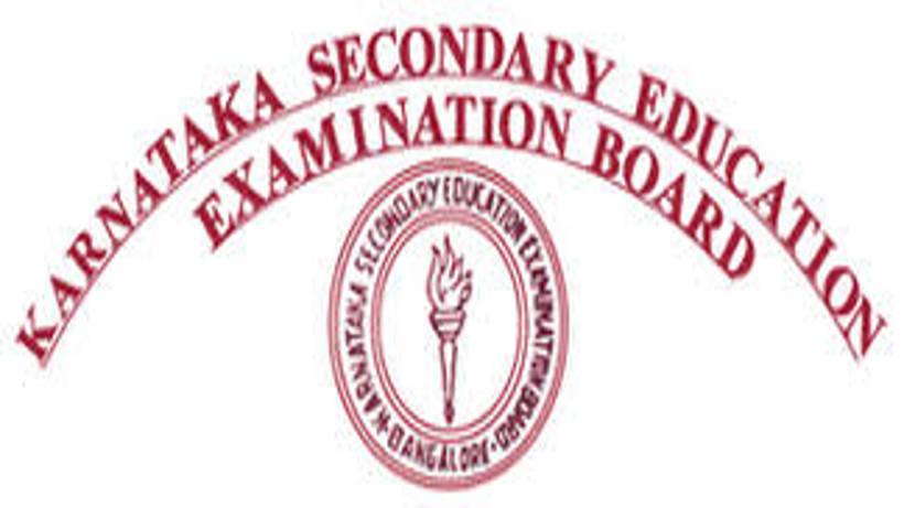 Karnataka Secondary Education Examination Board