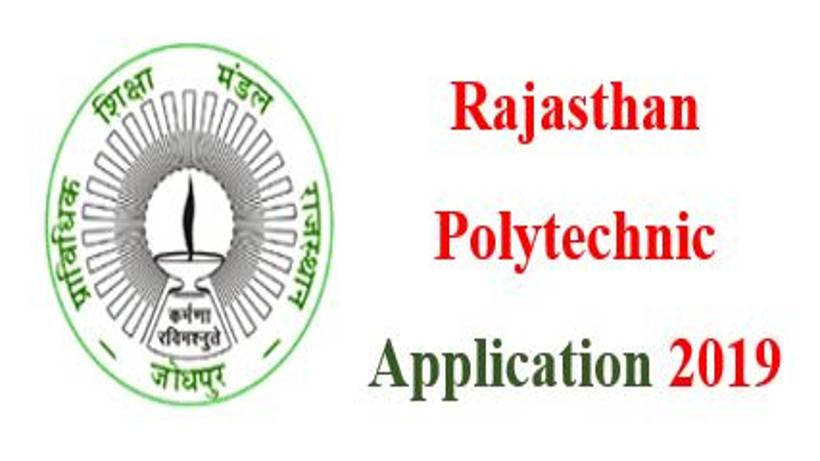 Rajasthan Polytechnic